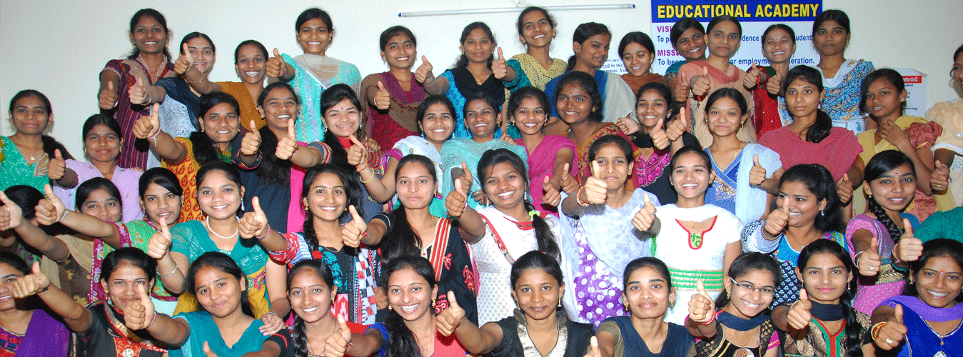 Kakatiya Mahila Degree college